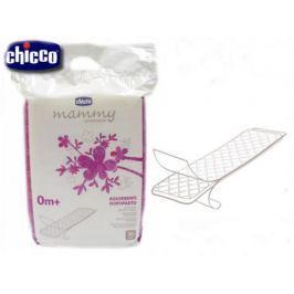 Chicco - Poporodní vložky 30 ks