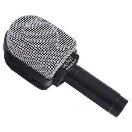 Superlux PRA628 MKII Mikrofony pro bicí a perkuse