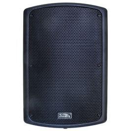 Soundking KB12A-1 Aktivní stage monitory