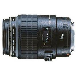 Canon 100mm f/2.8 USM MAC makroobjektiv (4657A018AA)