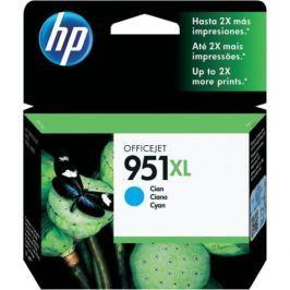 HP No. 951XL, 1500 stran - originální (CN046AE)