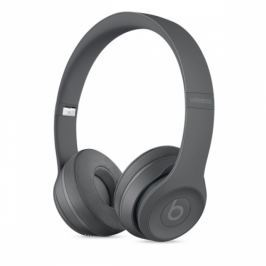 Beats Solo3 Wireless Neighbourhood Collection - asfaltově šedá (MPXH2ZM/A)
