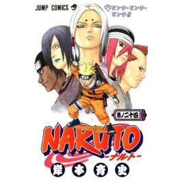 Naruto 24: V úzkých!! - Masaši Kišimoto