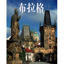 Prague (Chinese) - Claudia Sugliano