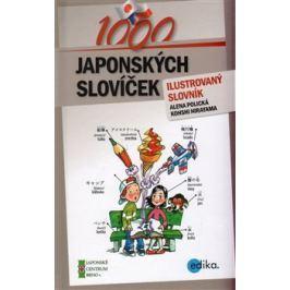 1000 japonských slovíček - Alena Polická, Hirayama Kohshi