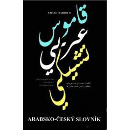Arabsko-český slovník - Charif Bahbouh
