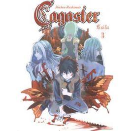Cagaster 3 - Kachou Hashimoto