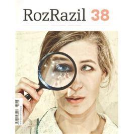 Rozrazil 38/2011