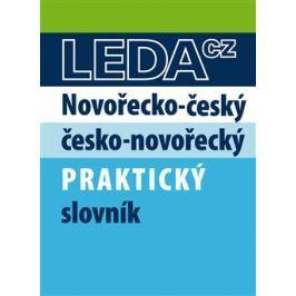 Novořecko-český a česko-novořecký praktický slovník - L. Kopecká, L. Papadopulos, Georgia Zerva Pilicidu